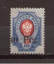Deutsche Besetzungsausgaben 1914/1918 Notausgabe Dorpat 2 ** postfrisch signiert