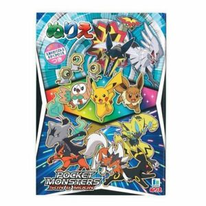 NEW-POKEMON-Sun-and-Moon-Coloring-Book-Nintendo-Japan-Pikachu-F-S-From-JAPAN