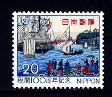 JAPAN - GIAPPONE - 1972 - Centenario della dogana giapponese