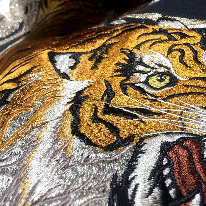 Uomo Hoodie Japanese Pattern Pattern Pattern Embroiderosso Hooded Sweatshirt Tiger Sukajan Cappotto c8101f