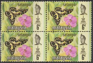 MALAYSIA SELANGOR 1971 BUTTERFLIES 6c B/4 MNH. CAT RM 24