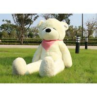 Joyfay Giant 71 180cm White Teddy Bear Xxl Large Stuffed Toy Christmas Gift