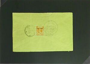 Burma-1945-Mily-Admn-Cover-Z2847