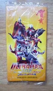 10 * Nouvel An Chinois Lucky Rouge Paquets/enveloppes Ultraman Zero 2015 Garçon Jaune-afficher Le Titre D'origine