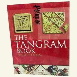 The Tangram puzzle Book