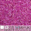 7g-Tube-of-MIYUKI-DELICA-11-0-Japanese-Glass-Cylinder-Seed-Beads-UK-seller thumbnail 21