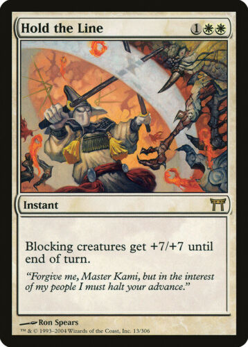 Hold the Line Champions of Kamigawa NM White Rare MAGIC MTG CARD ABUGames