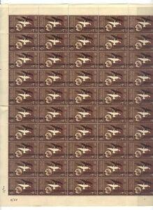 EGYPT-PALESTINE-1958-10-MILS-5th-ANNIV-OF-REPUBLIC-FULL-SHEET-OF-50-W-PALESTINE
