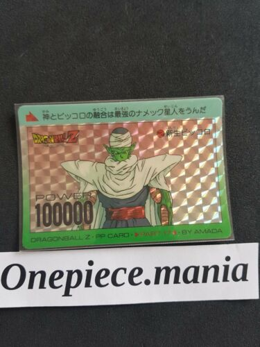 Dragon Ball Z Carte//Card PP Card 719 part 17 Prism soft