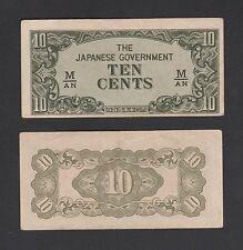 (C) Malaya Japanese Occupation 10 Cents (1942) SHIFT Down - EF
