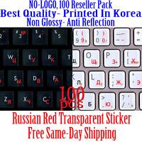 Russian Red Keyboard Sticker Transparent Reseller 100 Pack Deal