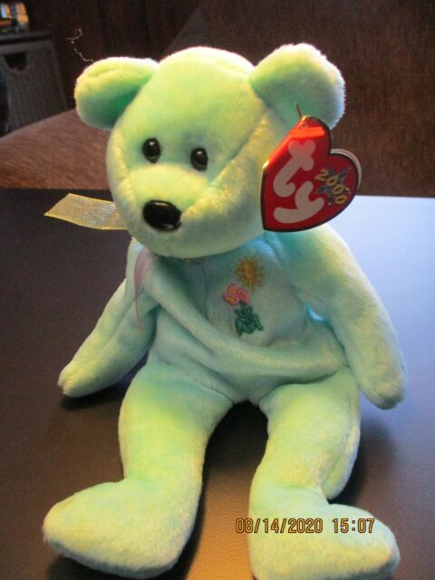 Huggy Retired 2000 Ty Beanie Babie 8in Tan and Brown Bear Boys Girls 3 up 4306 for sale online