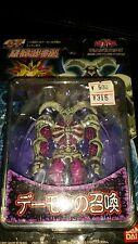 Bandai Yu-Gi-Oh! Collection Archfiend Zombie-Skull figure Japan anime #04(RARE)