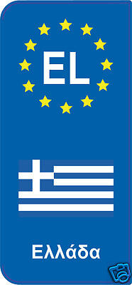 Vinyl FLAG lot 2 Stickers style immatriculation Europe Sverige  SE