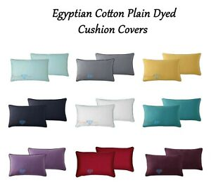 Luxury-400-TC-Piped-Cushion-Covers-100-Egyptian-Cotton-Plain-Dyed-30cm-x-50cm