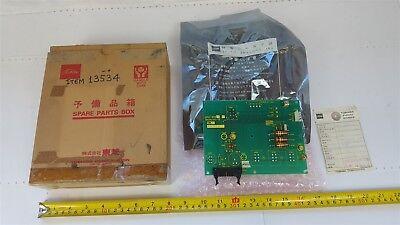 Swell Toshiba 3N3A0100 B Printed Wiring Circuit Board Module 6U3A0894 Wiring Cloud Strefoxcilixyz