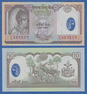 Lot 10 PCS P-54 2005 Nepal 10 Rupees Polymer note UNC