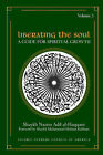 Liberating the Soul: A Guide For Spiritual Growth, Volume Three by Shaykh Nazim (Paperback, 2005)