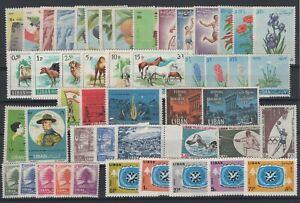 G139277-LEBANON-YEARS-1962-1968-MINT-MNH-MODERN-LOT