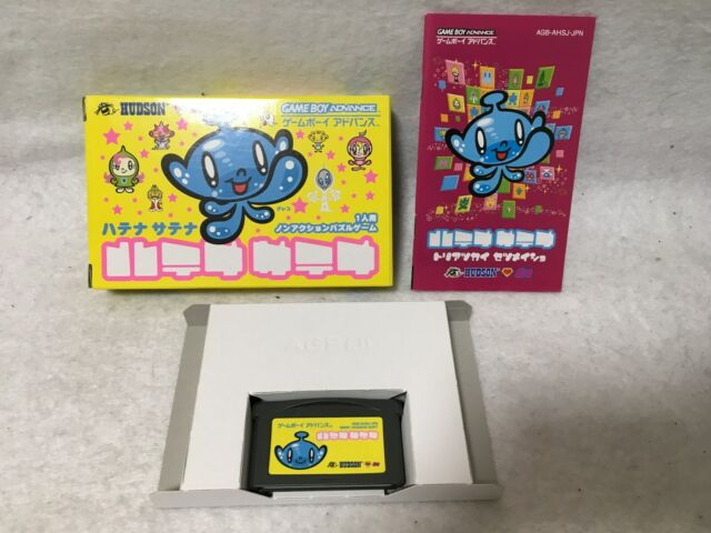 Hatena Satena GBA Nintendo Game boy Advance JAPAN Authentic