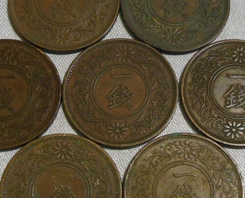 Vintage 1933 Japan Paulownia 1 Sen Coin Showa Emperor Year 8 Japanese One Sen