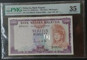 MALAYSIA 3RD RM100 A/12 096513 PMG35 VF