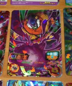 DRAGON BALL Z DBZ DBS HEROES CARD PRISM HOLO CARTE SH6 34 SR SUPER RARE JAPAN **
