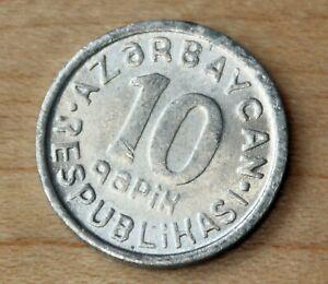 1992 Azerbaijan 10 Qapik
