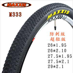 1pair MAXXIS M333 MTB Mountain Bike Tyres Foldable Cross Country Tire 26 27.5 29