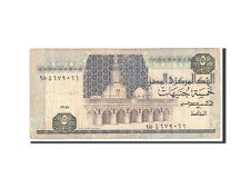 [#114903] Egypt, 5 Pounds, 1987, KM:56b, Undated, VF(20-25)