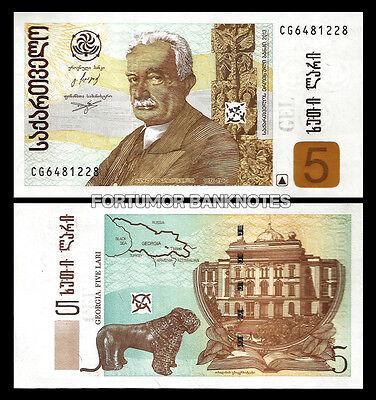 Georgia 5 Lari p-70d 2013 UNC Banknote