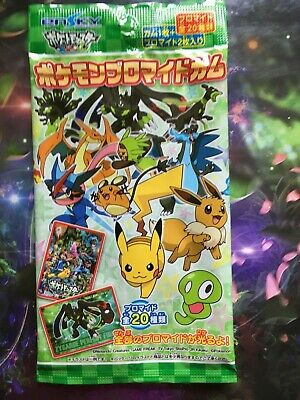 EVOLI EEVEE Neuf Mint Lot N° PIKA6 55 CARTE POKEMON lot de 6 cartes PIKACHU