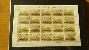 1976 JAPAN MNH Japanese Ships (5th Series) Full Sheet, JPY 50 (High Quality!) - The Hague, Nederland - Type: Full Sheet Denomination: JPY 50 Topic: Japanese Ships Currency: JPY Year of Issue: 1976 Michel: 1288/89 Quality: Mint Never Hinged/MNH - The Hague, Nederland