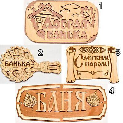 Sauna Sign wooden plate for Sauna accessories Plaque Hinweisschild 178x132 mm