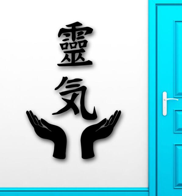 Reiki Wall Stickers Vinyl Decal Symbol Buddhism Japanese Calligraphy