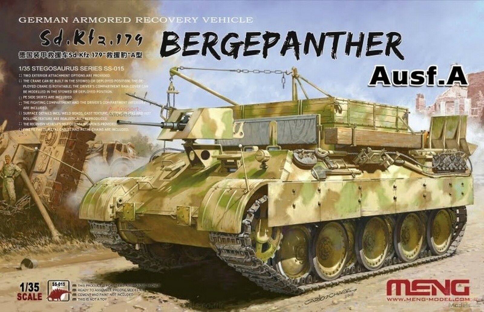1 35 WWII German Sd.Kfz.179 Bergepanther Ausf.A Recovery Tank model kit by MENG