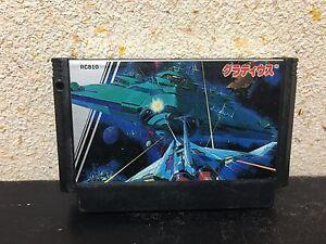 Details about Gradius Famicom Japan NTSC-J Nintendo Family Computer Konami