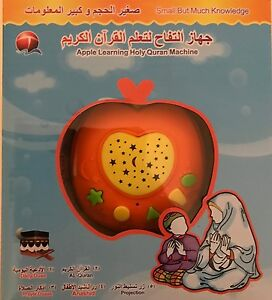 pomme-Children-Islamic-Jouet-apprentissage-Dua-SOURATE-CORAN-priere-nasheed-en-3