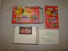Gameboy  Advance Slot Pro Advance: Takarabune & Ooedo Sakura Fabuki 2 NTSC-J CIB
