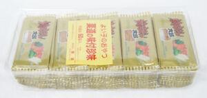 Kado-Taro-Yakiniku-1-Box-60-Pieces-Japanese-Dagashi-Candies-Snacks