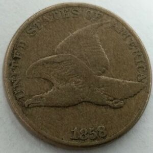 1858 - LL - Flying Eagle Penny Small Cent - United States Coin