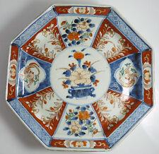 Antique Japanese Imari Plate / Dish -  Meiji 19c -  Octagonal - Signed