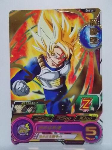 Super Dragon Ball Heroes UM8-001 Rare Son Goku