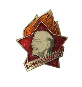 USSR-Soviet-Russian-034-Always-Ready-034-Pioneer-Lenin-Communist-Pin-Badge-CCCP