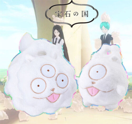 Hot Cute Houseki no Kuni White Dog Inu Shiro Stuffed Toy Plush Doll Pillow Gift