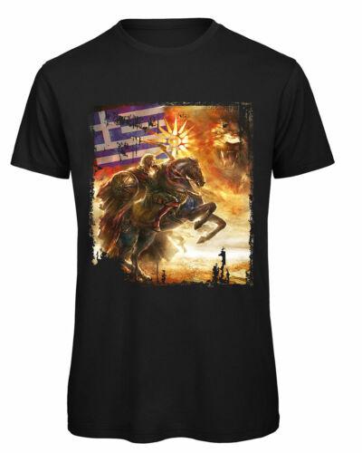 Makedonia Greece Hellas T-Shirt Griechenland MOLON LABE