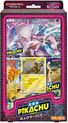 Pokemon Trading Card Game Detective Pikachu Mewtwo GX Special Box Japanese NEW