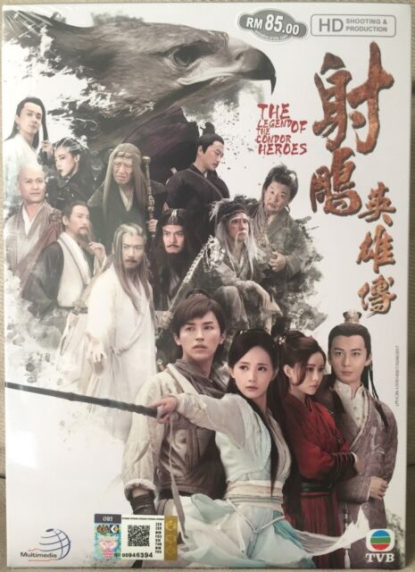 2017 The Legend of The Condor Heroes 1 52 in 10 DVDs English Subs 16 9 R0  End