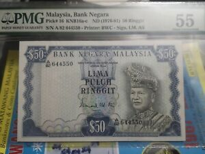 3rd-Series-RM50-For-sales