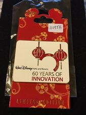 2015 D23 Expo WDI Shanghai Disneyland 60 Years of Innovation LE 300 pin